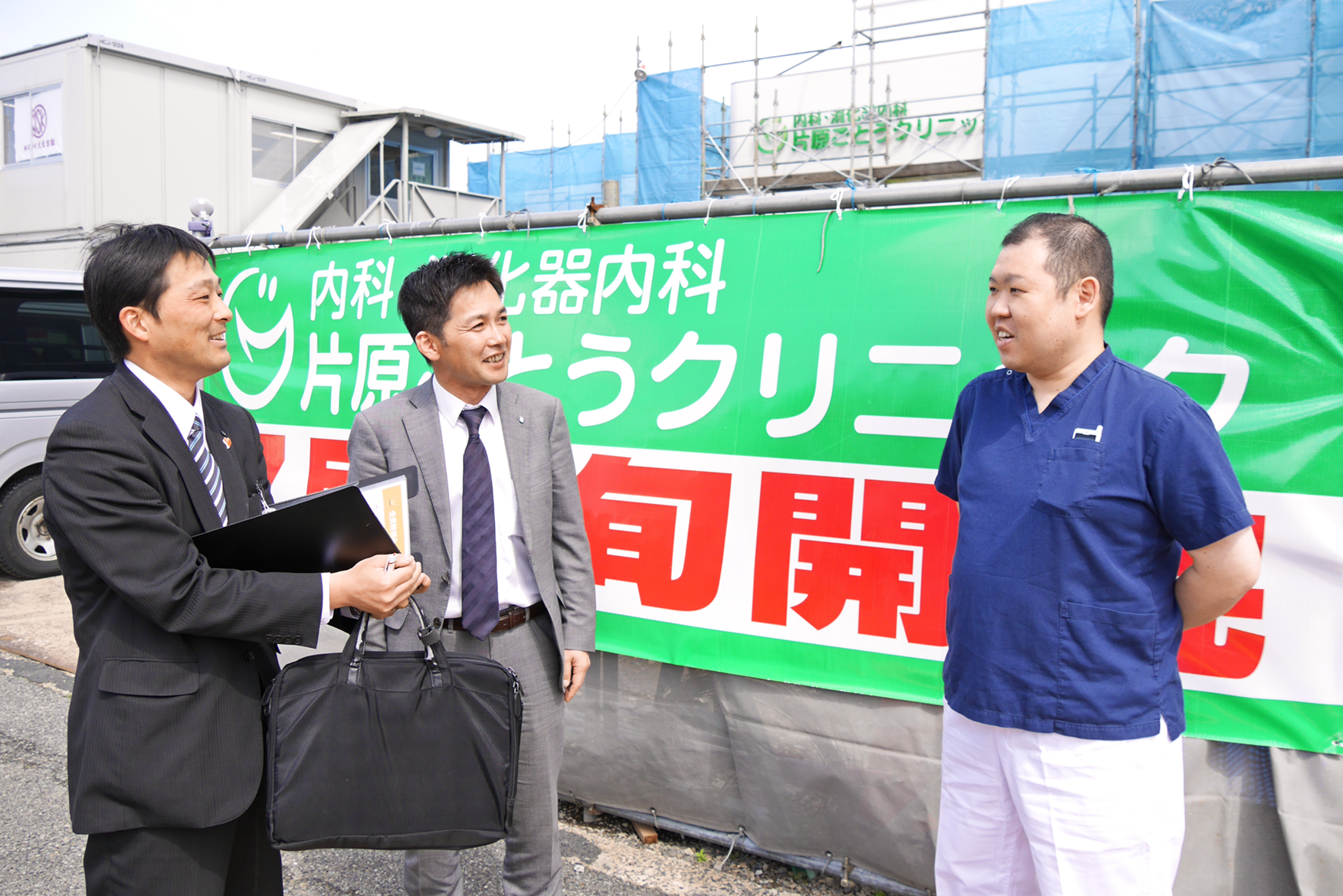 2018年4月6日号20面 鳥取銀行鳥取支店、顧客の課題解決に注力、信頼得て貸出金12億円純増