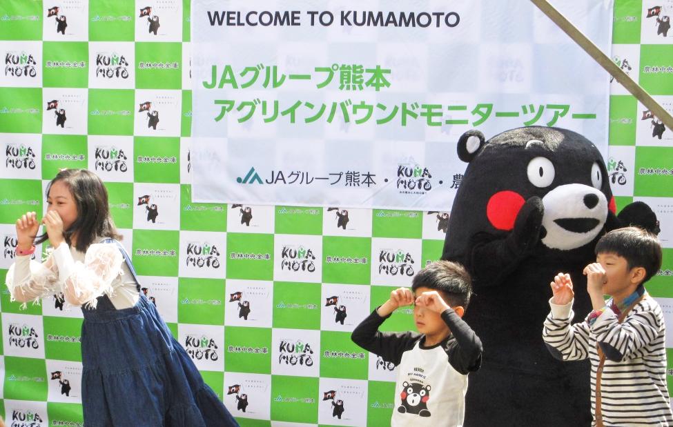2018年4月27日号10面 農林中金、熊本の復興支援を加速、助成金で新規就農後押し
