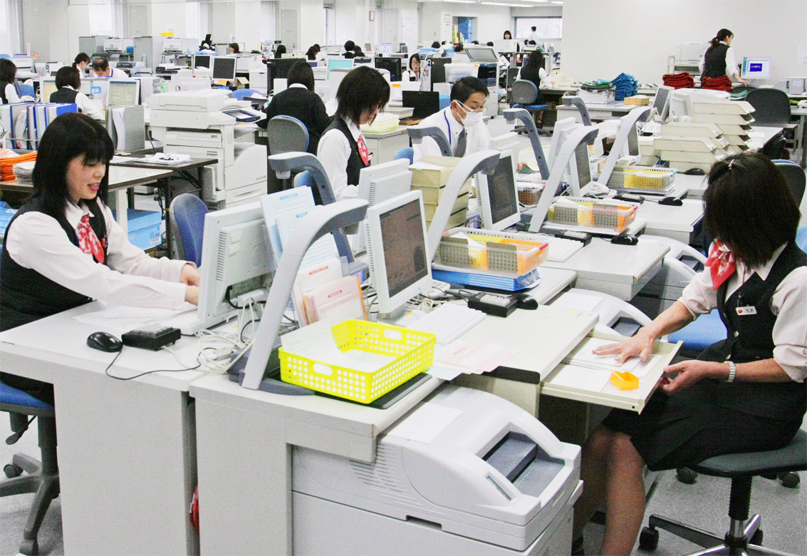 2018年5月11日号17面 じもとHD、きらやか・仙台銀行で事務集約、11業務を山形拠点などへ