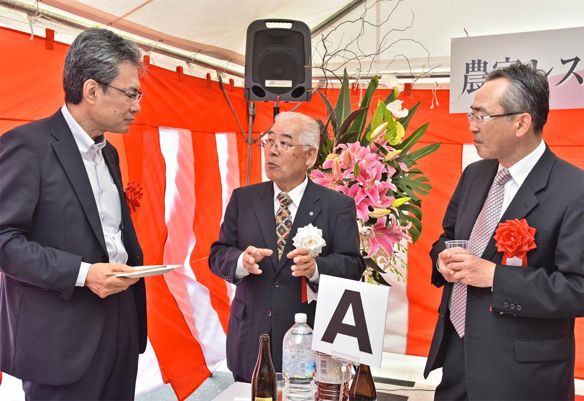 2018年5月25日号19面 横浜銀行が全面支援、農家レストラン開業、国家戦略特区を活用