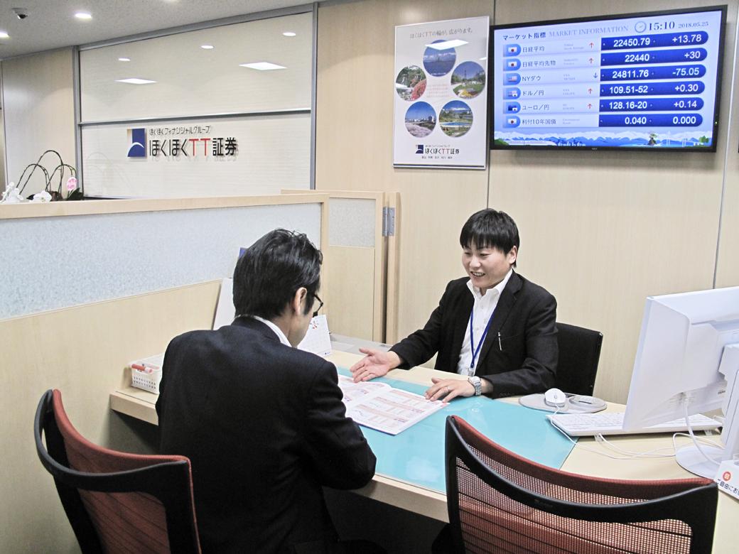 2018年6月1日号5面 東海東京FHD、地域銀行との合弁戦略で成果