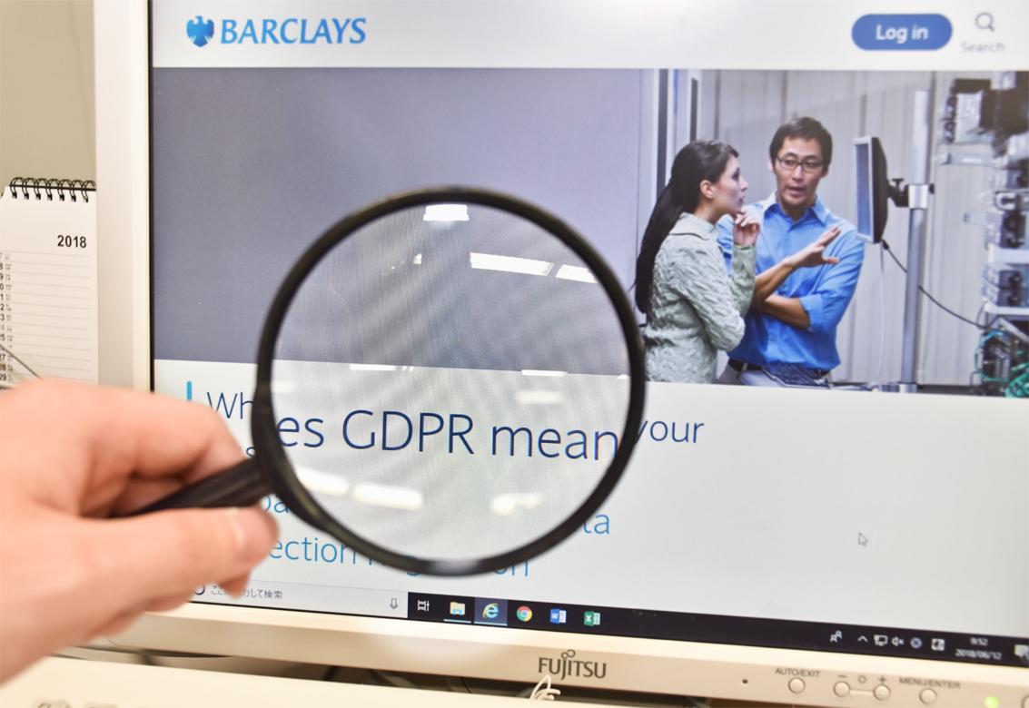 2018年6月15日号17面 【時の話題】EU個人データ保護規制(GDPR)