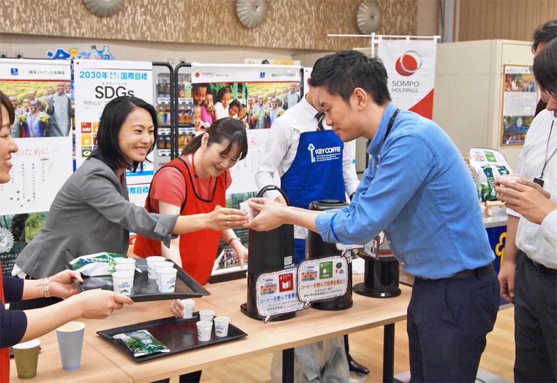 2018年6月15日号19面 損保ジャパン日本興亜、社食でできるSDGs、海守るメニュー提供