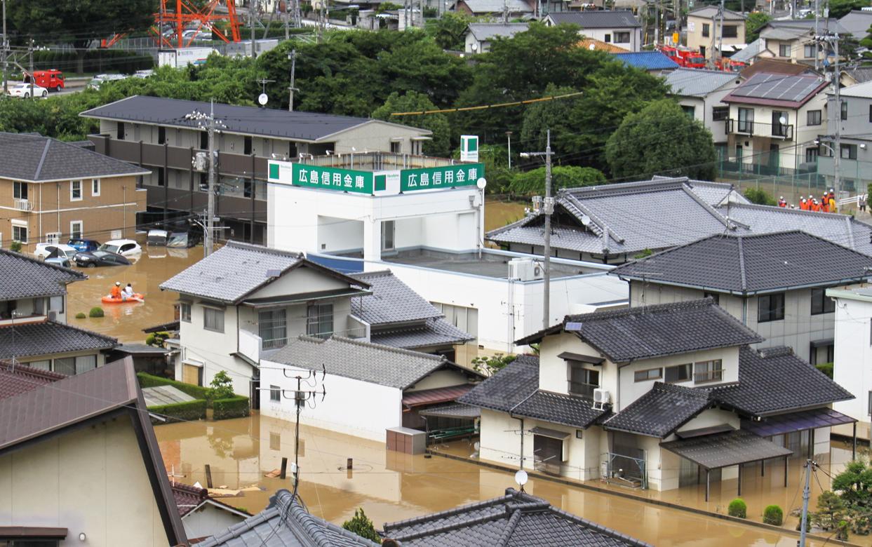 2018年7月13日号1面 西日本豪雨、金融機関・被災者支援へ全力