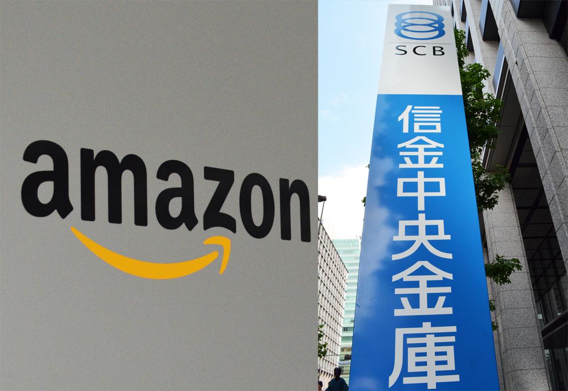 2018年7月27日号8面 信金中金、アマゾンと連携し成果、117社がEC参入実現