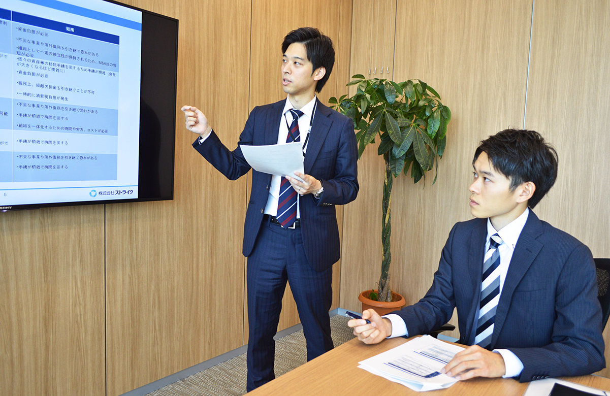 2018年11月9日号9面 横浜信金、「M&A仲介」が浸透、相談数は年間50件超