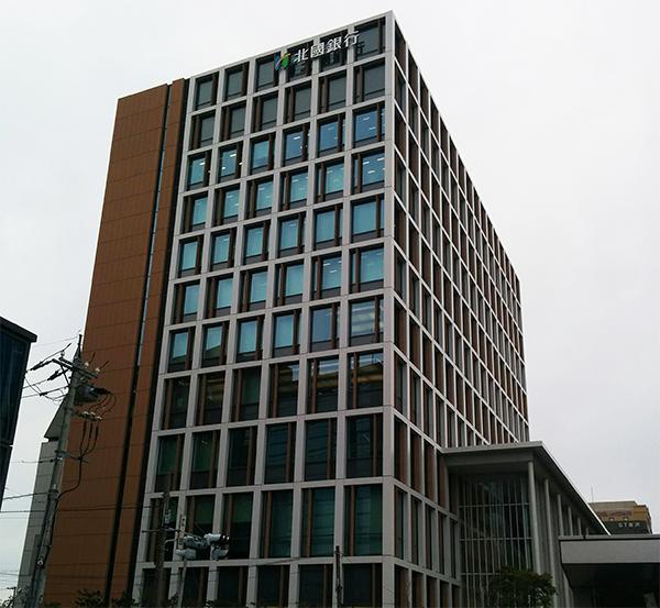 2019年1月11日号1面 北国銀行、ECモール事業に進出、国内銀行で初、4月開設へ