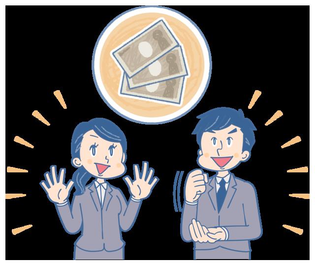 2019年4月12日号1面 地域銀行・信金、初任給引き上げ広がる、8割が「大卒20万5000円以上」
