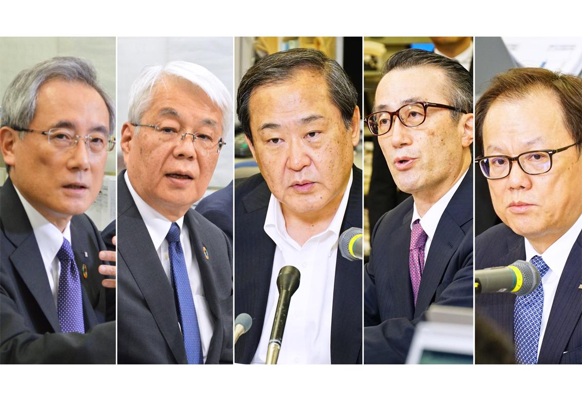2019年5月24日号17面 大手行5グループの2019年3月期決算、業務・構造改革へ「覚悟」