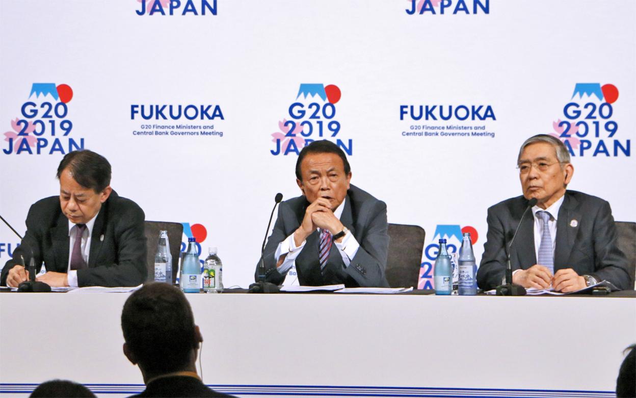 2019年6月14日号11面 特集 日本で初開催、G20財務相・中銀総裁会議、金融規制の悪影響に対処