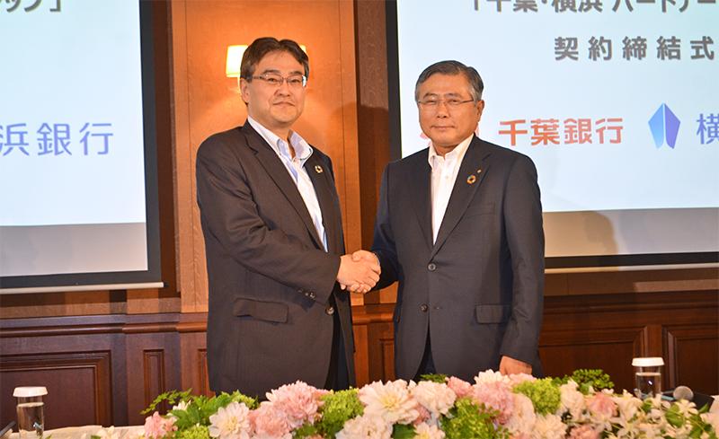 2019年7月19日号3面 横浜銀行・千葉銀行、収益増強へ業務提携