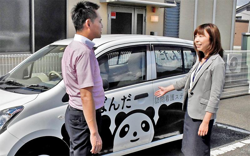 2019年8月16日号12面 福井県内の4金融機関、活躍する女性渉外、光る能力・法人営業でも発揮