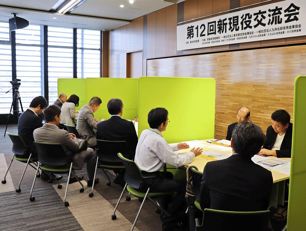 5月に亀有信金で行われた新現役交流会