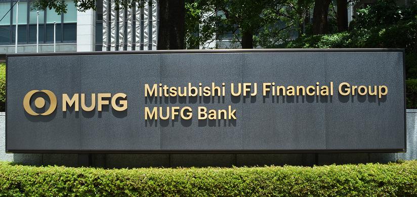 2019年9月20日号4面 MUFG、グローバルAM・100兆円へ、国内トップ・世界15位めざす