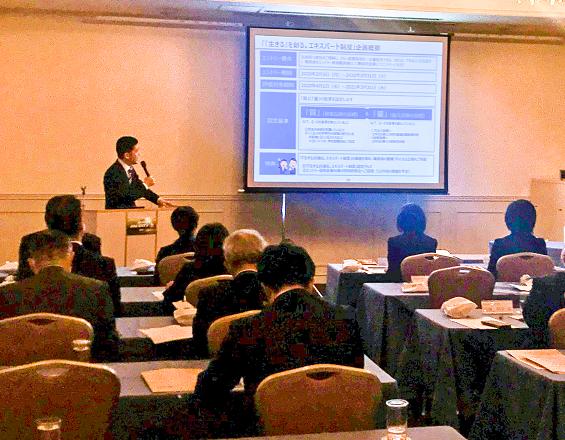 アフラックは信金向けに全国で新制度の説明会を開いている(2月21日、東北地区)