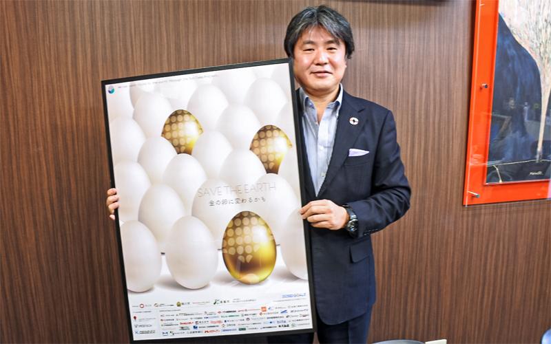 「エコ玉プロジェクト」を全国に広げようと意欲を示す発起人の櫻井裕也・サムライトレーディング社長