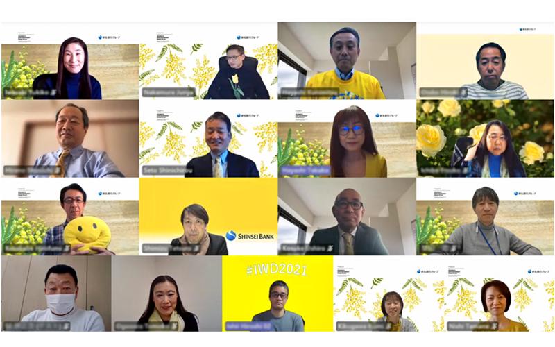 """2021年3月12日号19面 金融界、「国際女性デー」でアクション、新生銀行は""""黄色""""身に着け"""