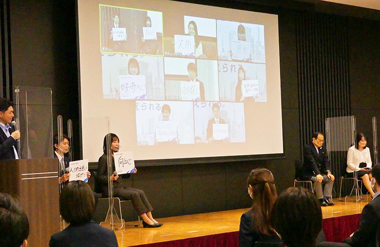 東京海上日動はオンラインで全国をつなぎ、新入社員と役員が「私を突き動かす原動力」をテーマにトークセッションを開催(4月1日の入社式)