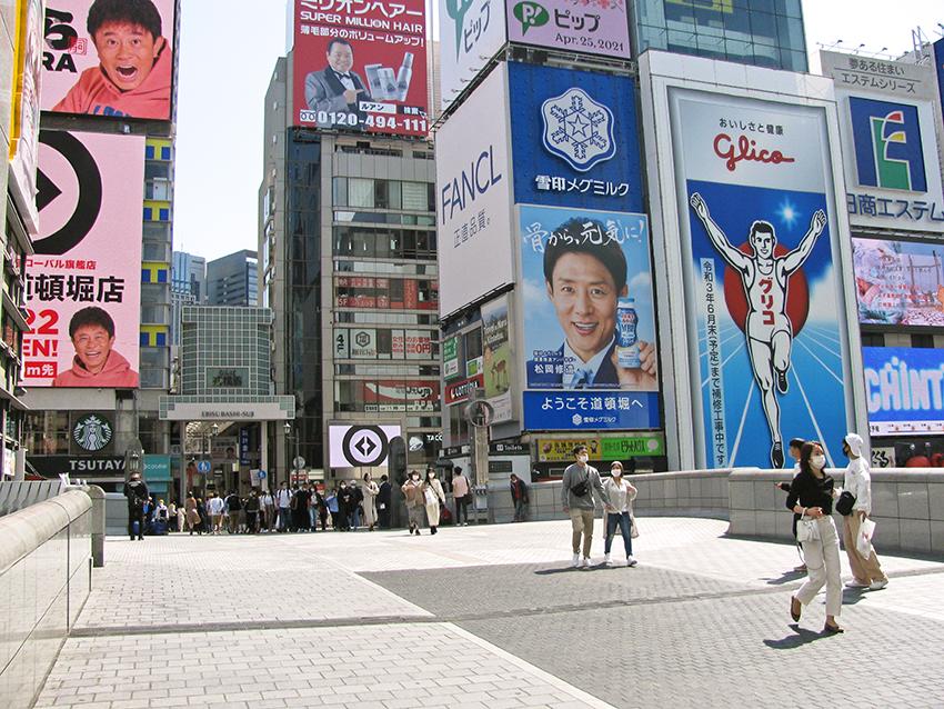 宣言発令当日の大阪市道頓堀周辺