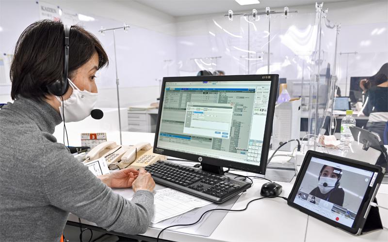 オンラインを活用した事務体制を構築する京都信金