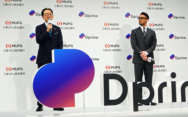 「DPrime」のイベントに登壇した長島社長(左)と中田氏(7月1日、丸ビルホール)