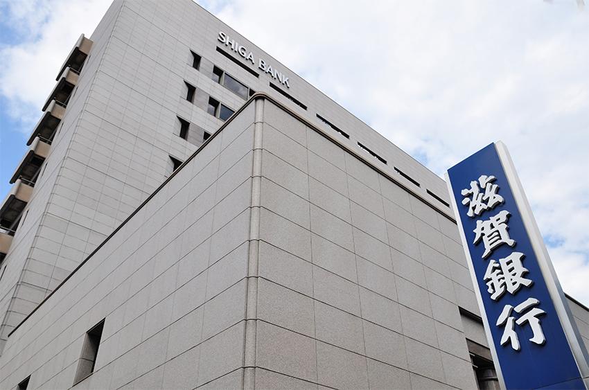 2021年8月20日号3面 滋賀銀行、ESGファイナンス拡充、8月にもPIF第1号