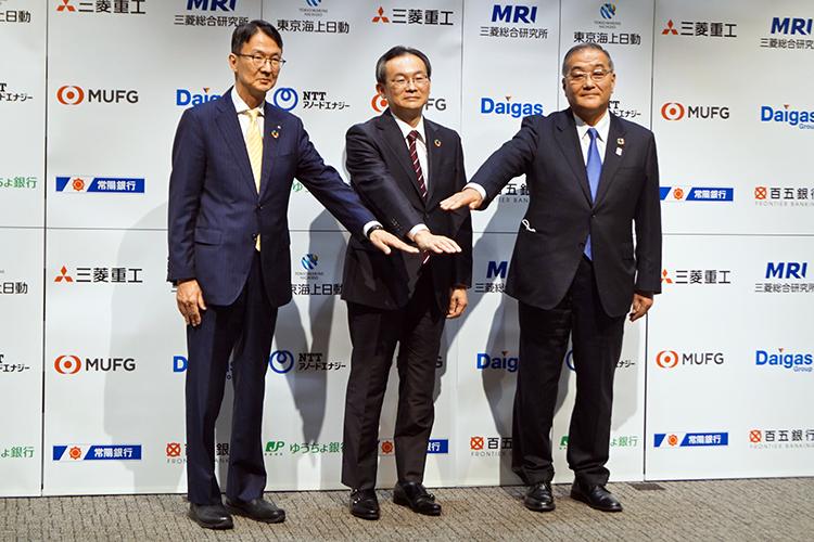 2021年9月10日号4面 三菱UFJ銀行、再エネビジネス創出、新ファンドが市場活性化