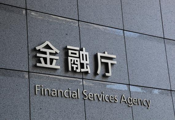 2018年3月23日号1面 金融庁 、銀行代理店規制を緩和、フィンテックの参入促進